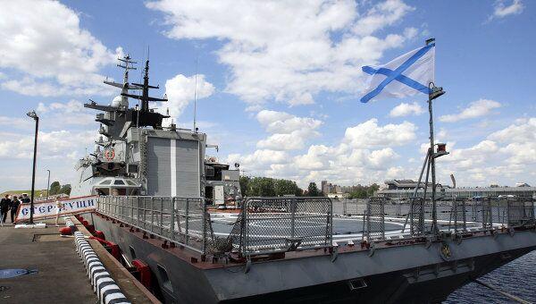 Корвет Стерегущий на IV Международном военно-морском салоне.