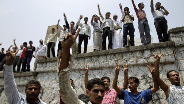 Анти-правительственные демонстрации в Йемене