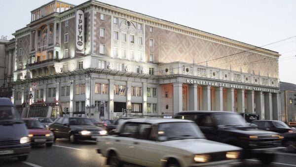 Здание концертного зала имени Чайковского. Архивное фото
