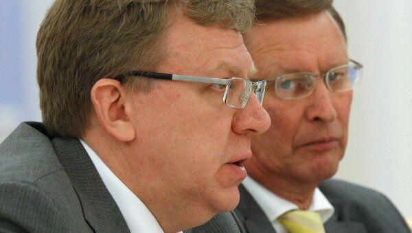 Встреча президента РФ с членами правительства РФ по бюджетному посланию. Архив