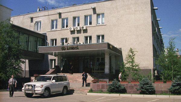 Здание управления АК АЛРОСА. Архивное фото