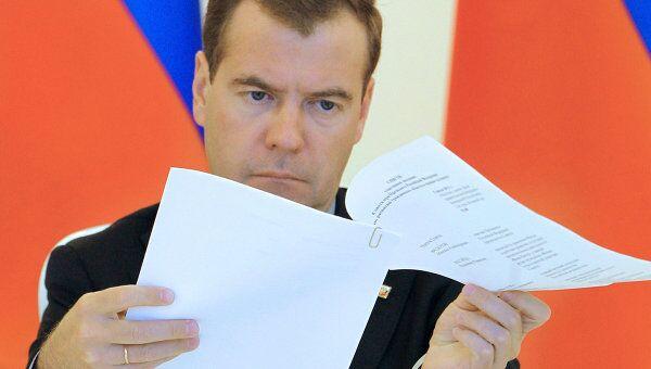 Медведев провел заседание Совета по развитию гражданского общества и правам человека