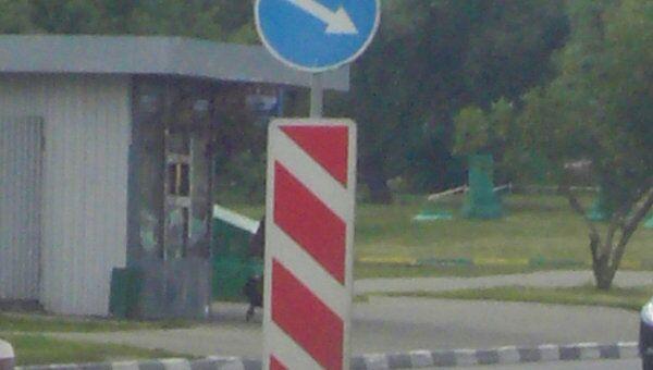 опасный перекресток