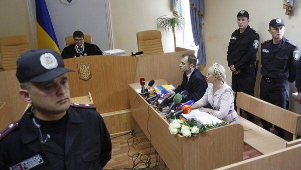 Судебное заседание по газовому делу против экс-премьера Украины Юлии Тимошенко в Печерском суде Киева