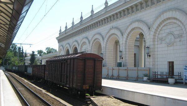 Реконструкция железнодорожного вокзала в Сочи