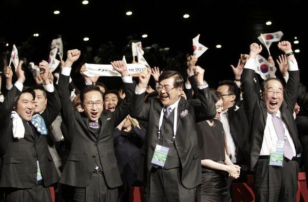 Южнокорейская делегация