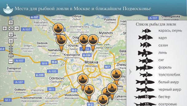 Места для рыбной ловли в Москве и Подмосковье