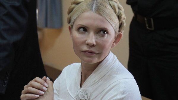 Экс-премьер Украины и лидер партии БЮТ-Батькивщина Юлия Тимошенко