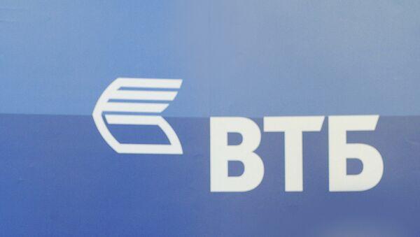 ВТБ Банк. Архив