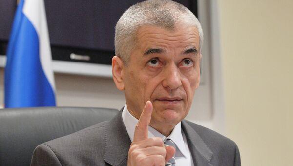 Геннадия Онищенко