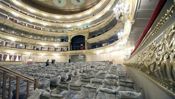Завершение реконструкции и реставрации здания Большого театра