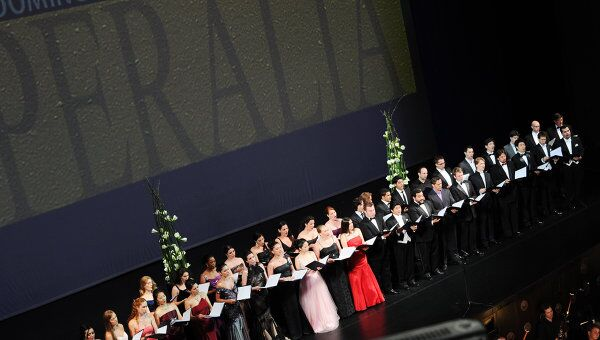 Международный конкурс оперных артистов Operalia. Архивное фото