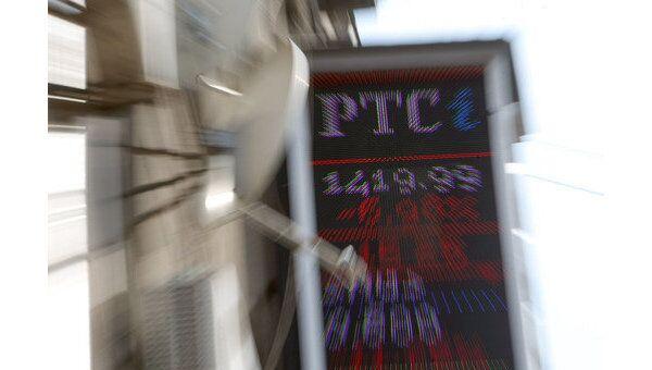 РТС начала первые торги апреля снижением индекса на 0,13%
