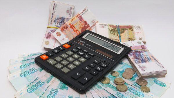 Профицит бюджета РФ за 10 месяцев составил 36,2 млрд руб