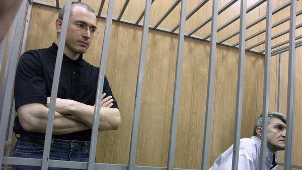 Судебные слушания по делу Ходорковского и Лебедева. Архив