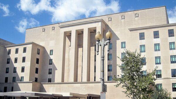 Здание Госдепартамента США. Архивное фото
