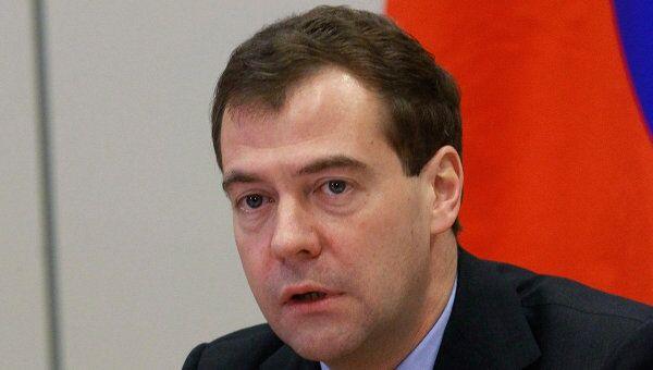 Дмитрий Медведев на совещании по созданию МФЦ в РФ. Архив