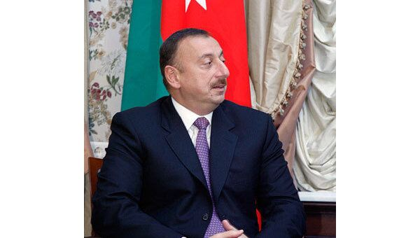 Президент Азербайджана находится с официальным визитом во Франции