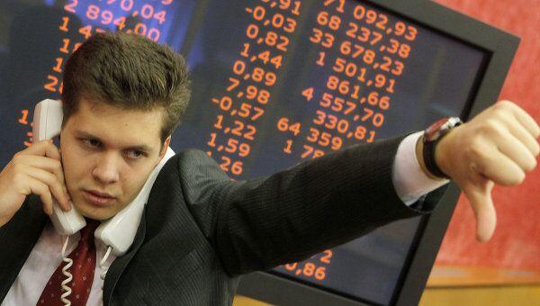 Открытие рынка акций РФ в понедельник прошло в отрицательной области