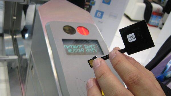Москвичи смогут оплачивать проезд в метро через мобильный с января
