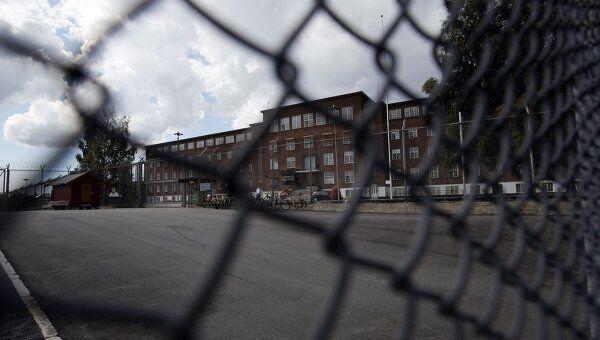 Тюрьма в Осло, в которой содержится Андерс Брейвик