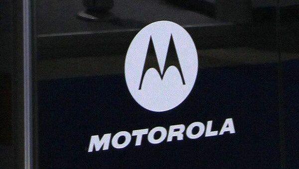 Компания Motorola