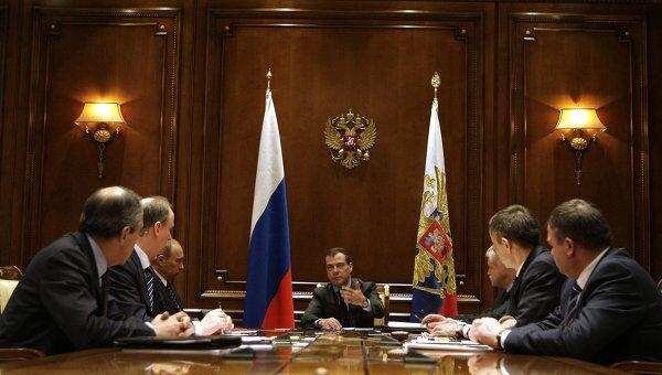 Президент России Д.Медведев на совещании с членами Совбеза РФ