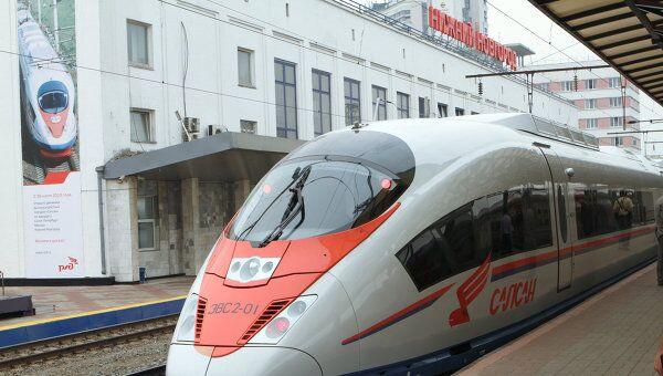 Скоростной поезд Сапсан. Архив