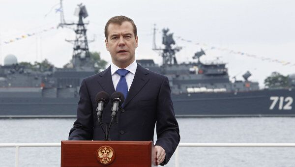 Рабочая поездка Д. Медведева в Балтийск
