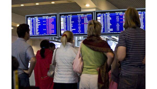 Израиль отменил авиарейсы между Тель-Авивом и городами юга России