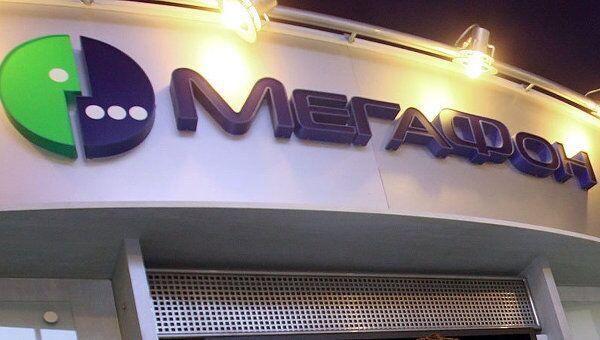 Интернет в роуминге у «МегаФона» сильно упал в цене, но лишь до весны