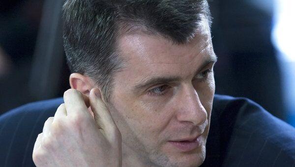 Президент группы ОНЭКСИМ Михаил Прохоров. Архив