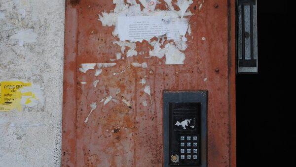 Расследование убийства пяти человек в Туле