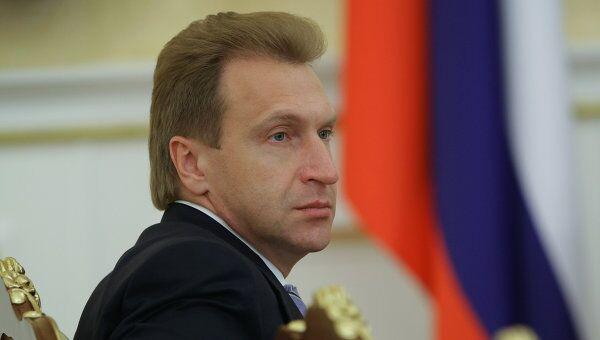 Игорь Шувалов. Архив.