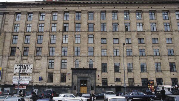 Вид на здание Министерства экономического развития и торговли