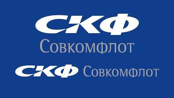 Новый логотип Совкомфлота. Архив