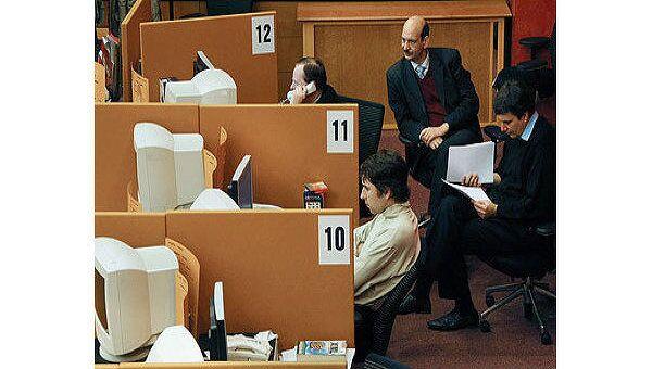 Московская межбанковская валютная биржа