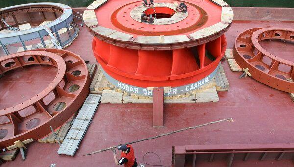Доставка нового оборудования для восстановления СШГЭС