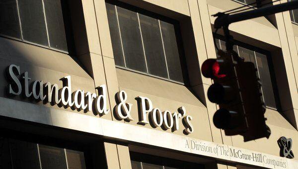 Здание агентства Standard and Poor's в Нью-Йорке, архивное фото