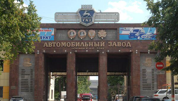 Главная проходная Горьковского автомобильного завода