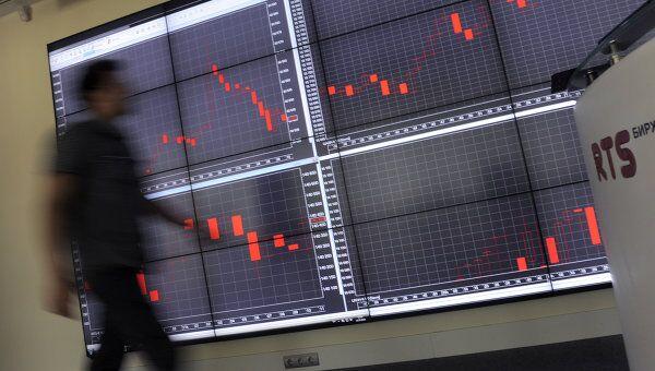 Работа офиса фондовой биржи РТС. Архив