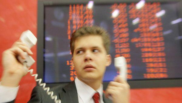 Торги на российском фондовом рынке открылись негативно
