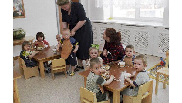 Детский сад. Архив