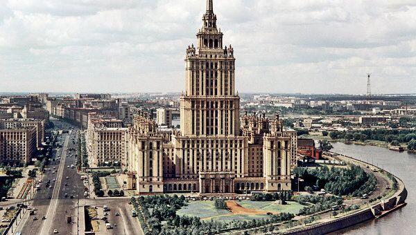 Гостиница Украина в Москве. Архив