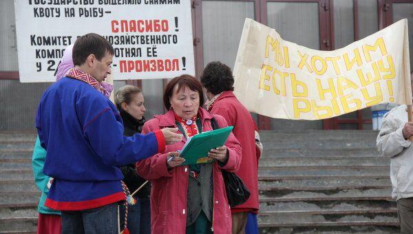 Митинг саамских организаций в Мурманске в день коренных народов мира