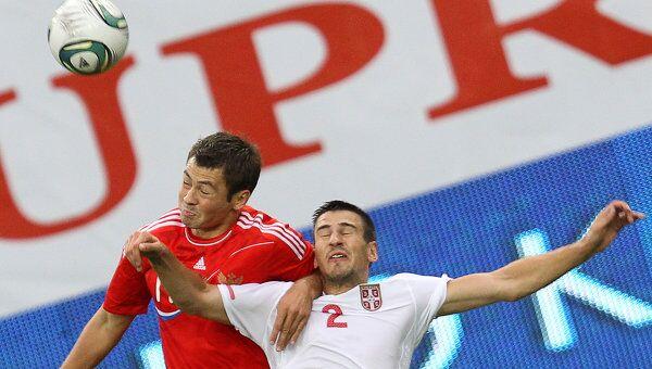 Футбол. Товарищеский матч. Россия - Сербия