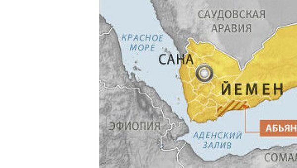 Йемен, Абьян. Карта