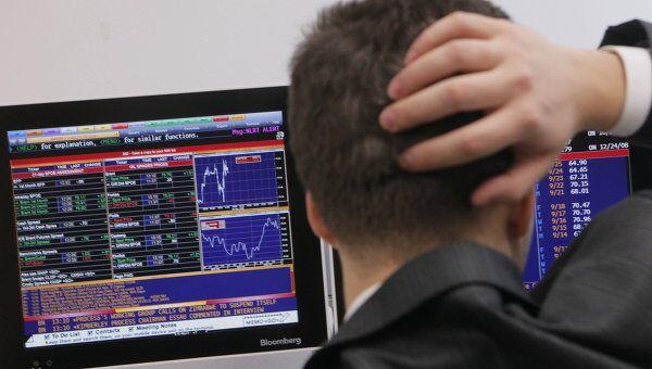 Фондовые биржи РФ откроются снижением - аналитики