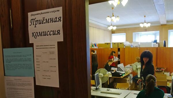 Приемная комиссия. Архив