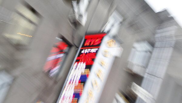 РТС начала последние торги марта ростом индекса на 0,41%